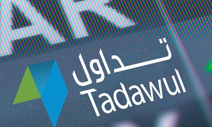 ملخص تداول السوق السعودي اليوم