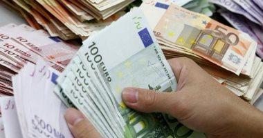 اليورو (EUR)