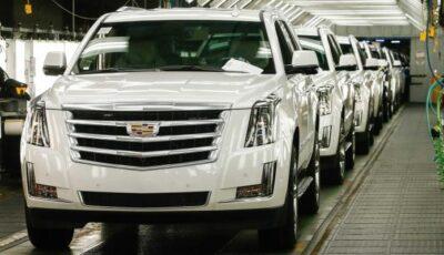 كيف تربح من الاستثمار فى السيارات مع جنرال موتورز؟